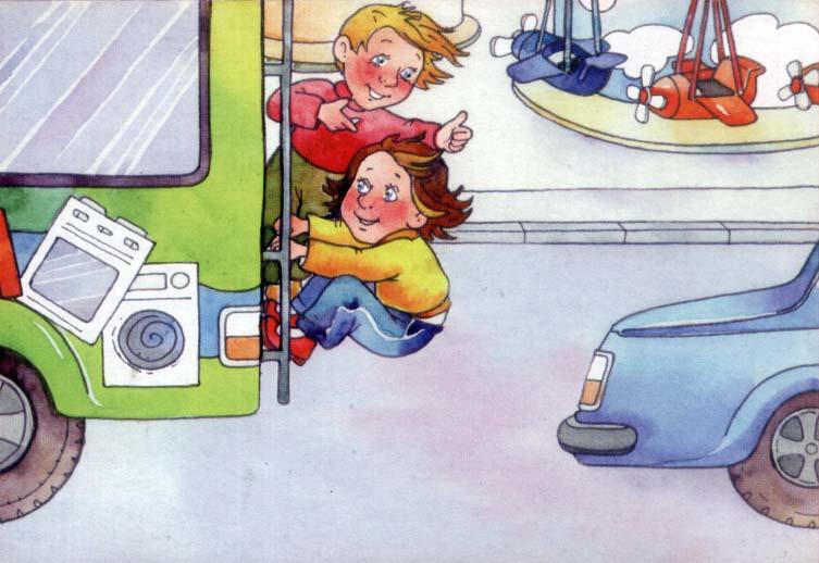 Основы безопасности и жизнедеятельности картинки для детей