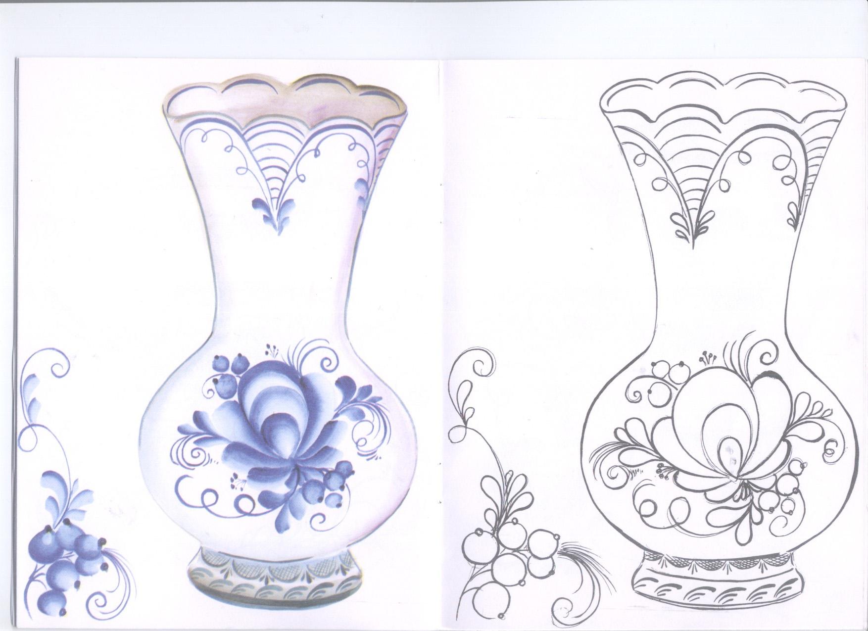 Гжель вазы раскраски